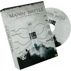 Manoj Bottle - M�nze in Flasche, by Manoj Kaushal,...
