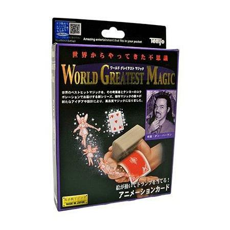 zaubern mit karten